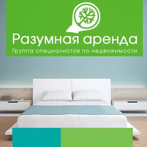 Аренда квартир и офисов Олонца