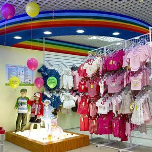 Детские магазины Олонца