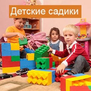 Детские сады Олонца