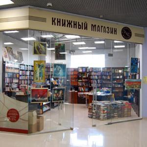 Книжные магазины Олонца