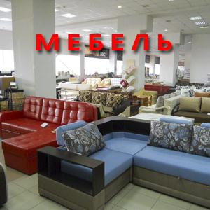 Магазины мебели Олонца