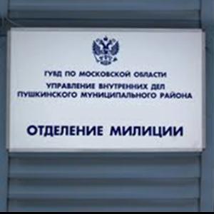 Отделения полиции Олонца