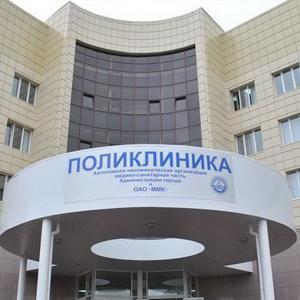 Поликлиники Олонца