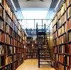 Библиотеки в Олонце