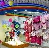 Детские магазины в Олонце