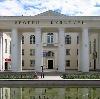 Дворцы и дома культуры в Олонце