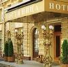 Гостиницы в Олонце