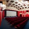 Кинотеатры в Олонце