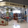 Книжные магазины в Олонце