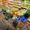 Магазины продуктов в Олонце