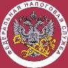 Налоговые инспекции, службы в Олонце
