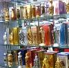Парфюмерные магазины в Олонце