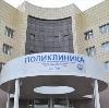 Поликлиники в Олонце