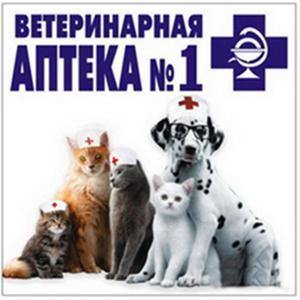 Ветеринарные аптеки Олонца